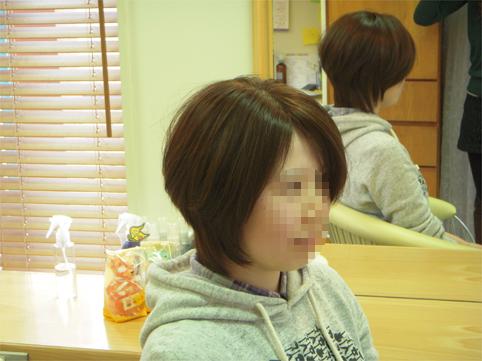 DSCN8424.jpg