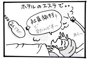 DSC_0379.jpg