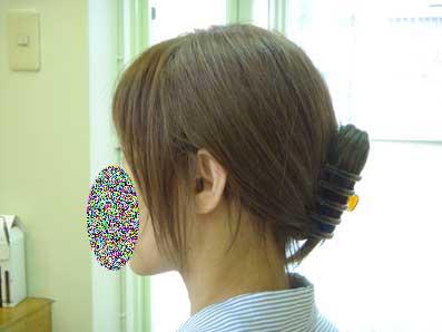 DSCN3999_20110922204646.jpg