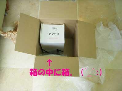 DSCN5016_20120314224915.jpg