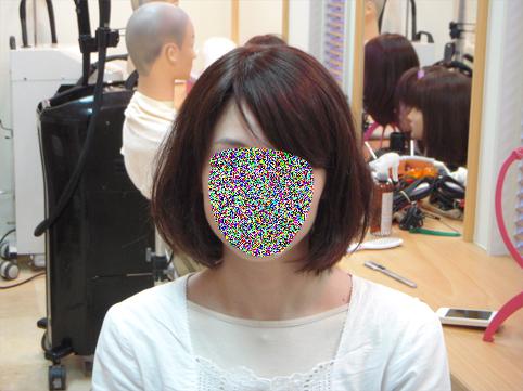 DSCN7261.jpg